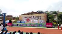 校园传统文化表演活动