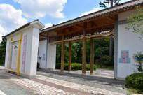 五象湖公园民族风建筑