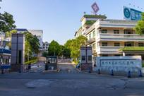 惠州市第二人民医院