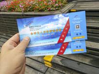 世界无人系统大会门票