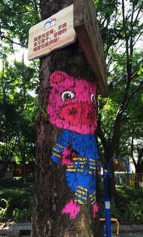 树干上的绘画猪