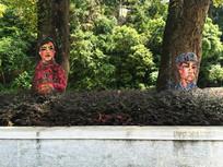 树干上的人物绘画