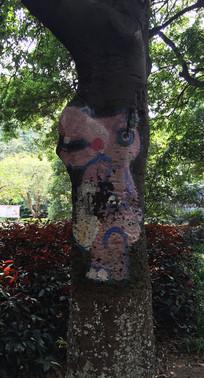 树上绘画河马