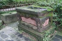 杜甫草堂长满青苔的石刻大碑