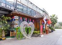 民歌湖酒吧街里的韩国餐厅