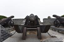中国蓬莱水城炮台古炮