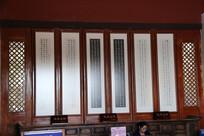 大观楼正堂的书法作品