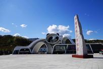 中国亚布力熊猫馆