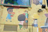 澳门氹仔官也街咀香园的墙绘