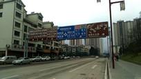 贵州省修文县景区指示牌