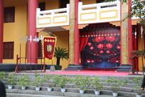 靖江王府傩舞表演舞台
