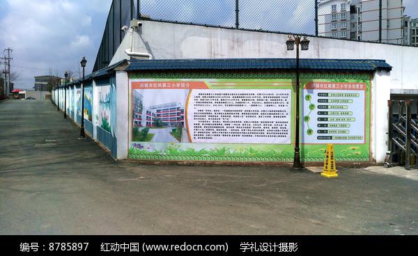 学校围墙图片