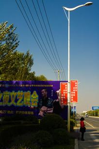 广告牌与路灯