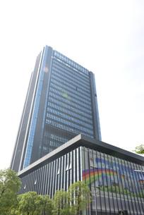 广州地铁集团大厦