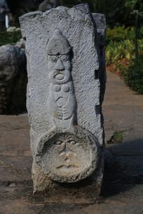 拉祜族始祖图腾石刻
