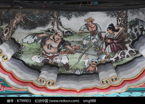 房梁彩绘画水浒传鲁智深高清图片下载 编号8799903 红动网