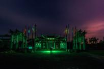 牌坊群祠堂在夜色下的正立面