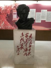 冼星海纪念馆雕像