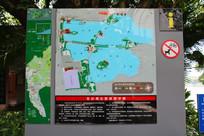 广州东山湖公园平面指示图