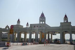 黑龙江收费站