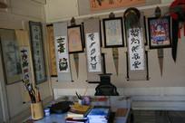 纳西族书法与绘画作品