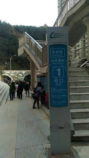 贵阳BRT快速公交车站