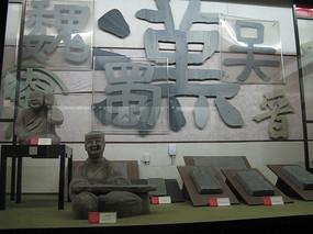 蜀汉文化与抚琴陶俑