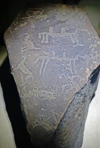 贺兰山岩-骆驼、马、符号