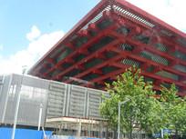 上海世博会中国馆一角