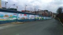 校园围墙手绘