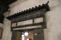 博物馆民国建筑屋檐