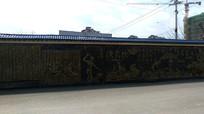 厚德载物雕像墙