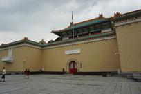 台北故宫建筑一角