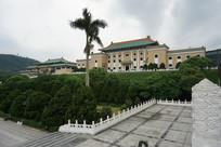 台北故宫行政大楼