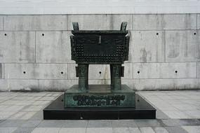 台北故宫铸鼎
