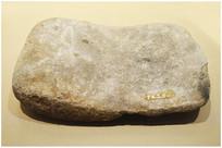 渤海时期石磨盘