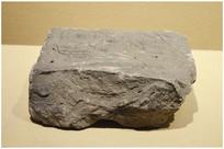 渤海时期文字板瓦