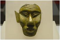 夫余鎏金铜面具