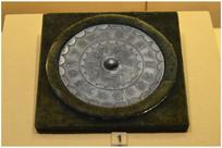 汉代连弧纹铜镜