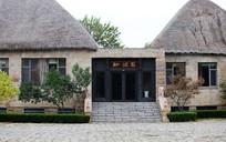 胶东石头海草房建筑