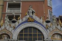 欧式建筑开发