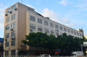 一栋商务大楼