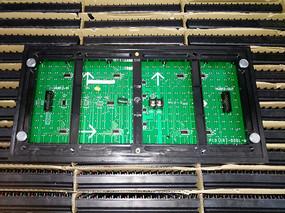 LED显示屏背板