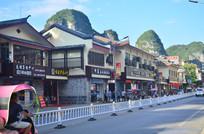 阳朔古城西街建筑风景图片