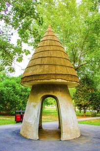 公园园锥体顶园台体蘑菇形建筑