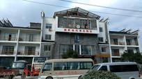 黎平旅游服务中心
