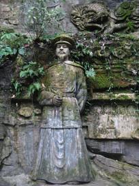 康熙皇帝石刻造像