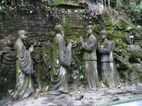 康熙皇帝与法师石刻
