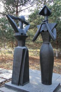 少女春天雕像