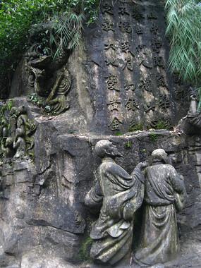 石碑与两个僧人石刻